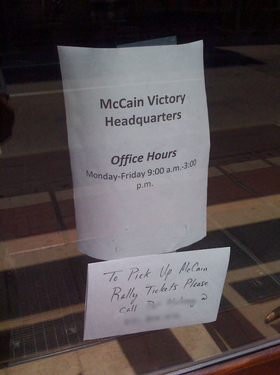 McCainvictoryHQ.jpg
