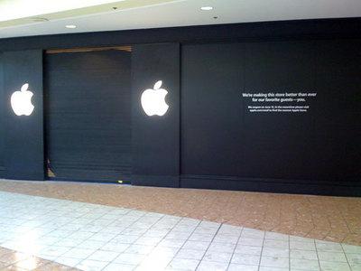 AppleStore1.jpg