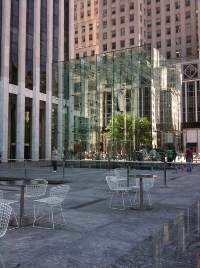 AppleStore4.png