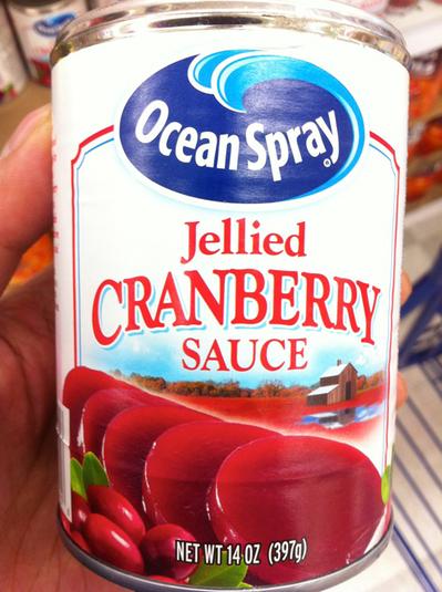 JelliedCranberrySauce.jpg